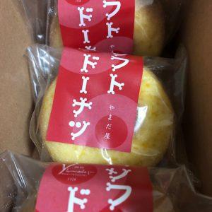さらば『ヤマダヤ』。12/30にて60年の歴史に幕を閉じられます…。間違いなく日本一うまいドーナツでした!