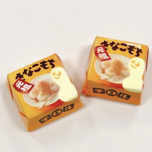 チロルチョコシリーズ「きなこもち」😊美味しいです✨