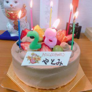 大好きなチョコケーキで誕生日をお祝いして頂きました♡毎年ありがとうございます!