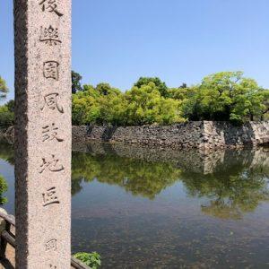 日本三名園のひとつ、岡山の後楽園に行ってきました!