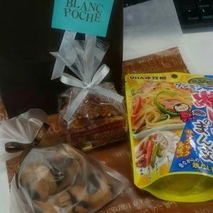 お誕生日にお菓子いただきました♫☺まんまシリーズも!いつもありがとうございます✧