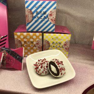 名古屋のお土産を頂きました🙈中のホワイトチョコがとっても美味しかったです🍩