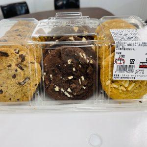 営業Sさんからクッキー頂きました🍪いつもありがとうございます⭐